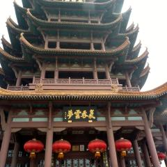 La Pagoda della Gru Gialla